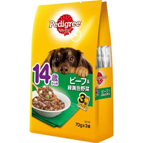 ペディグリー 14歳から用 ビーフ&緑黄色野菜 70G×3袋 (ペット用品 犬 フード)( 4902397840701 )