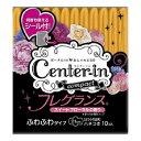 【週末限定11/15-】【ユニ・チャーム ( ユニチャーム ) 】【Center IN】センターインコンパクト フレグランススイー…