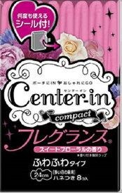 【令和・早い者勝ちセール】【ユニ・チャーム ( ユニチャーム ) 】【Center IN】センターインコンパクト フレグランススイート多い日昼用 8枚【8マイ】 ( 4903111361748 )