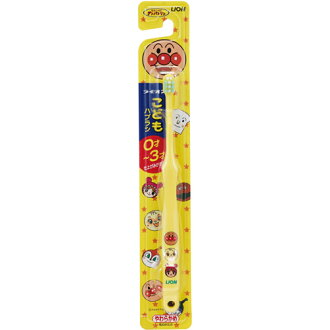 Lion children's toothbrush for 0-3 years old (yawarakame) (4903301017127)
