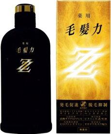 【2本で送料無料】ライオン 薬用毛髪力 ZZ ( ダブルジー ) 200mL×2点セット 医薬部外品 ( 4903301055259 )