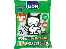 【送料無料・まとめ買い×3】ライオン商事 お茶でニオイをとる砂 7L ( ペット用品 猫砂 ) ×3点セット ( 4903351061002 )