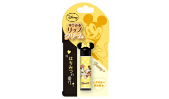 Kira puru honey lip balm fragrance 3. 6 G