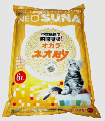 【送料無料】コーチョー ネオ砂 オカラ 6L×8点セット ( ペット用品 猫砂 ネオ・ルーライフ NEO Loo LIFE ) ( 4972316207854 )