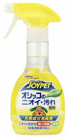 ジョンソン ジョイペット 天然成分消臭剤 オシッコのニオイ・汚れ専用 270ml ( ペット用品 ) ( 4973293373143 )