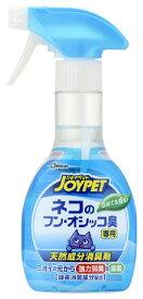 ジョンソントレーディング ジョイペット 天然成分消臭剤 ネコのフン・オシッコ臭専用 270ml ( 4973293373181 )