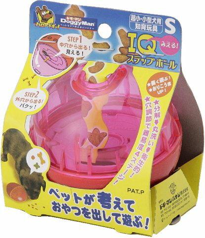 ドギーマン みえる!IQステップボール S 超小・小型犬用 ( 犬用おもちゃ・知育玩具 ペット用品 ) ( 4976555854251 )