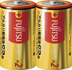 【勤労感謝の日セール!】 【FDK】FUJITSU 富士通 アルカリ乾電池 単2形 2個パック LR14FL ( 4976680276300 )