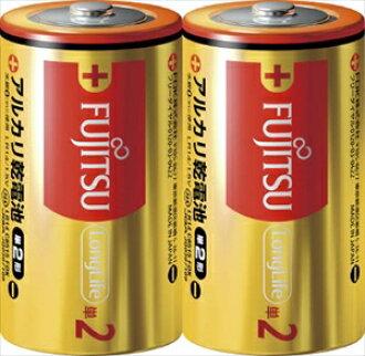 FUJITSU 후지쯔 알칼리 건전지단 2형 LongLife-단 2・2개 팩 LR14FL ( 4976680276300 )