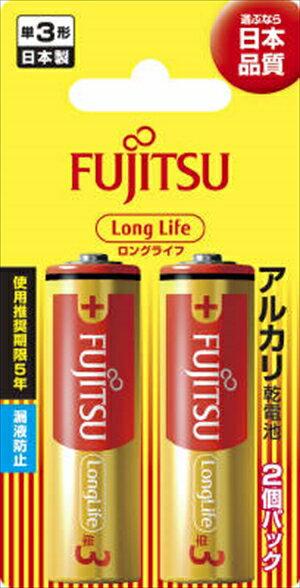 【勤労感謝の日セール!】 【FDK】【FUJITSU】富士通 アルカリ乾電池 単三形 2本入りパック LongLife LR6FL ( 2B ) ( 4976680276904 )