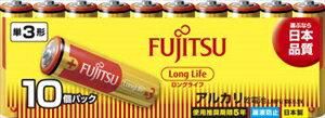【勤労感謝の日セール!】 FUJITSU アルカリ乾電池 単3形 1.5V LR6F LongLife 10個パック ( 4976680277208 )