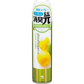 【小林製薬】【消臭元】消臭元スプレー爽やかはじけるレモン 280ml ( 4987072036327 )