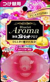 【小林製薬】【ブルーレット】液体ブルーレットおくだけアロマつけ替用 心ときめくプリンセスアロマの香り 70ml【70ML】 ( 4987072036600 )
