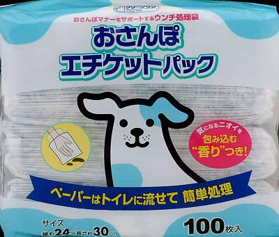 【送料無料】クリーンワン おさんぽエチケットパック 100枚入り×12点セット  ( ペット用品 犬 マナー袋 うんち後始末 )