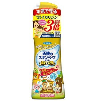 Fumakilla 天使皮肤 BAP 驱蚊喷雾雾类型保费 200 毫升 (儿童 bug) (4902424440621)