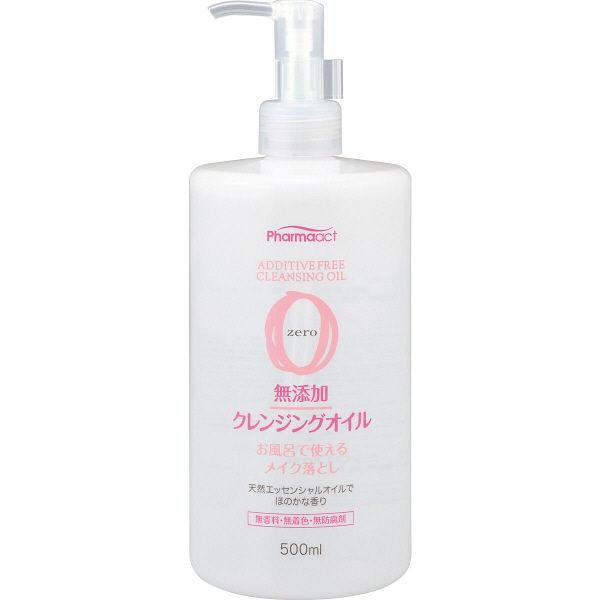 熊野油脂 ファーマアクト 無添加 クレンジングオイル 500ml 本体( 4513574022829 )