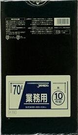 【ジャパックス】業務用 ゴミ袋 70L 10枚入り 黒 P−72 ( 4521684105721 )