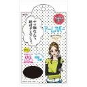 トレイン 女の欲望 COOL&UVアームカバー ブラック UVカット率99% UPF50+ ( 日焼け対策 腕カバー ) ( 4545633025328 )