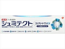 【まとめ買い×6】【シュミテクト】薬用シュミテクト コンプリートワンEX 90g 医薬部外品 ( フッソ配合歯磨き粉 ) ×6点セット(4901080724717)