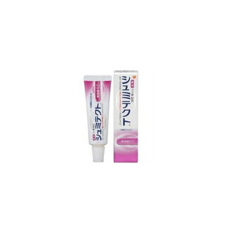 Medicinal schmitecto periodontal care 35 g x 10 point set (perceptual sensitivity toothpaste) (4901080724816)