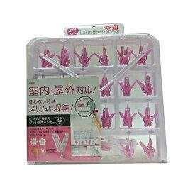 【アイセン工業】ピンチからまんジャンボ 角ハンガー46P ピンク たっぷり干せるピンチ46個付 ( 物干し 洗濯バサミ ) ( 4901105341684 )