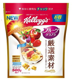【限定特価】ケロッグ 厳選素材 フルーツグラノラ 徳用袋 500g ( 朝食・シリアル・グラノーラ ) ( 4901113430530 )