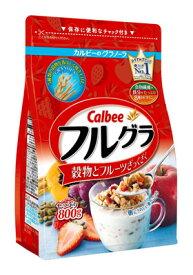 【3ケース・送料無料】カルビー フルグラ 800g×18個セット ( 食品・お菓子・シリアル ) ( 4901330740672 )