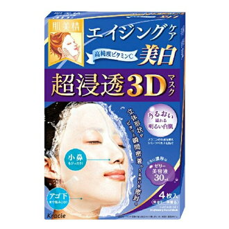 Entering four pieces of クラシエ skin beauty spirit super penetration 3D mask aging care (whitening) unregulated drug (4901417631381) ※It is finished as soon as I disappear