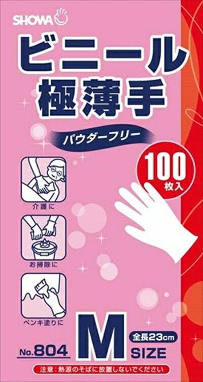 【送料無料】ショーワ ビニール極薄手 NO.804 パウダーフリー M 100枚入×20点セット ( 台所用手袋 ) ( 4901792023078 )