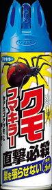 【フマキラー】クモフマキラー 450ML (殺虫剤 蜘蛛用)( 4902424437607 )