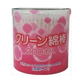 【コットンラボ】クリーン綿棒 200本 天然コットン100% ( 4973202501063 )