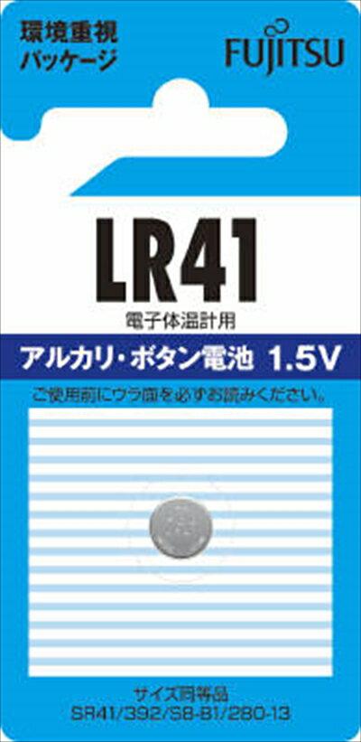 【勤労感謝の日セール!】 【FDK】富士通 アルカリボタン電池 1個パック LR41C ( B ) N ( 4976680786700 )