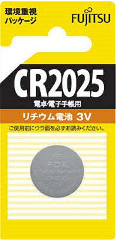 【勤労感謝の日セール!】 【FDK】【富士通】富士通リチウムコイン1個CR2025C ( B ) 【0】 ( 4976680789503 )
