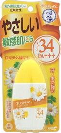 【決算セール】ロート製薬 サンプレイ メンソレータム サンプレイベビーミルク 30g SPF34 PA+++ ( 日焼け止め UV対策 ) ( 4987241138913 )※無くなり次第終了