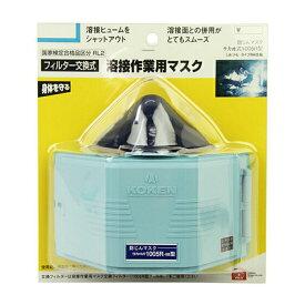 藤原産業 SK11 溶接作業用マスク(1コ入)