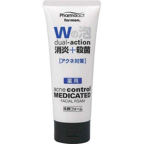 【送料無料】熊野油脂 ファーマアクト メンズ 消炎+殺菌薬用洗顔フォーム 130g×48点セット 医薬部外品 ( 4513574011786 )