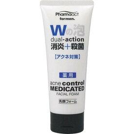 熊野油脂 ファーマアクト メンズ 消炎+殺菌薬用洗顔フォーム 130g 医薬部外品 ( 4513574011786 )