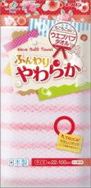 キクロン キクロンファイン ウエブバブタオル ピンク  ふんわりやわらか(バス用品 ボディタオル)( 4548404201358 )
