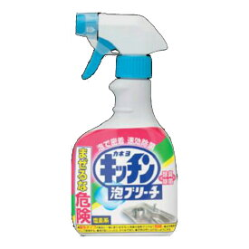 【令和・ステイホームSALE】カネヨ石鹸 キッチン 泡ブリーチ 本体 400ML ( 4901329220352 )