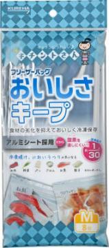 【10点セットで送料無料】フリーザーバックおいしさキープMフック式8枚×10点セット ★まとめ買い特価! ( 4901422336554 )