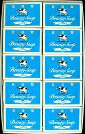 牛乳石鹸 カウブランド 青箱 85g×10コ入 (固形石けん)( 4901525117104 )