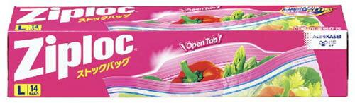 【週末限定!スーパーフライデーSale!3/16〜】 旭化成 ジップロック Ziploc ストックバッグ Lサイズ 14枚入 ( 食品保存用袋 ) ( 4901670111231 )