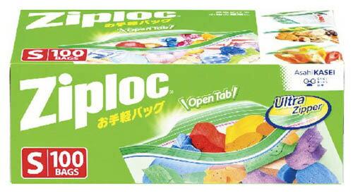 旭化成 ジップロック お手軽バッグ S ウルトラジッパー 100枚入 ( 4901670111408 ) ( キッチン用品・ジップロック・調理器具 )