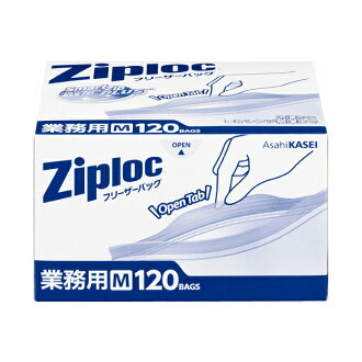 保鮮冰箱袋 M 大小朝日旭化成 120 件 (4901670111453) (廚房用具、 拉鍊袋、 炊具)。