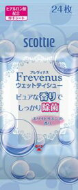 【SS・半額クーポン対象9/5-】日本製紙クレシア スコッティ フレヴィナス ウェットティシュー ホワイトサボンの香り 24枚 ( 4901750766306 )