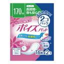 【送料無料・まとめ買い×3】日本製紙クレシア ポイズパッド スーパー 16枚×2個パック ×3点セット ( 4901750801472 )