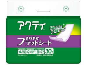 【送料無料・まとめ買い×3】日本製紙クレシア アクティ さわやかフラットシート 30枚 ×3点セット ( 4901750805135 )