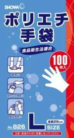 ショーワグローブ ポリエチ手袋 NO.826 Lサイズ 100枚入 左右兼用タイプ( 4901792023054 )