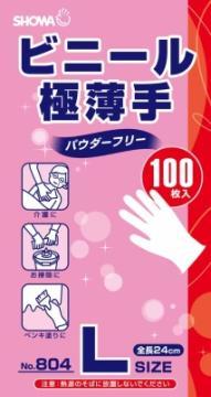 ショーワグローブ ビニール極薄手 NO.804 パウダーフリー Lサイズ 100枚入 左右兼用(ビニール素材の使いきり手袋)( 4901792023085 )