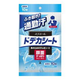 大王製紙 エリエール フォーメン ドデカシート 男のための汗ふきシート シトラスの香り 携帯用 10枚 ( 4902011734355 )